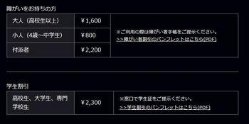 鴨川入園2.JPG