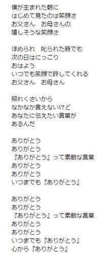 akikawa2.jpg